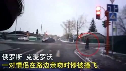 情侣俩路边出车祸,要不是视频车拍下这一切谁会相信!悲剧了