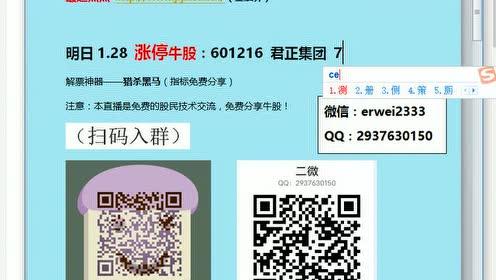 南方裝地暖降價近半,長江中下游區域需求潛力巨大 哪只股會漲?