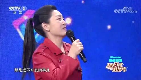 62岁阿姨怀揣摇滚梦,演唱一首《走四方》,太有范了