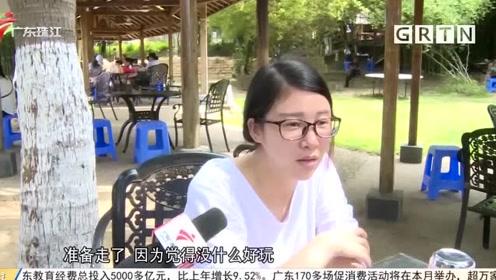 湛江:特呈岛成乡村旅游新热点