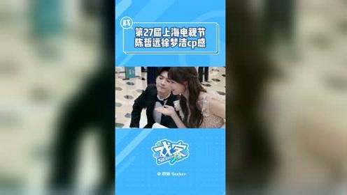 戏客现场第27届上海电视节#白玉兰绽放颁奖典礼