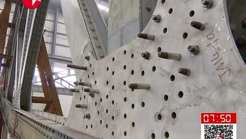上海浙江路桥:钢结构腐蚀超预期 修缮方案调整