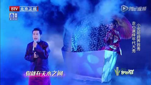 「騰訊視頻跨界歌王」的圖片搜尋結果