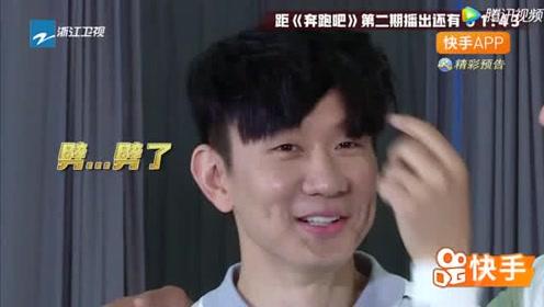 林俊杰的刘海遭邓超恶搞 热巴头戴纸箱摸动物吓