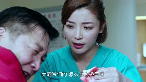 《急诊科医生》第28集剧照