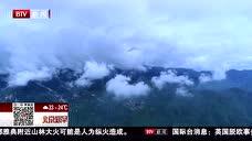 延庆雨后现雾海云海景观