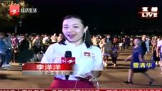 黄金周前三天 杭州各景点共接待游客847万人次