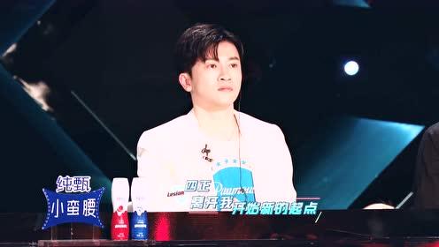 "Highlight: ""Lesion"" | CHUANG 2019"