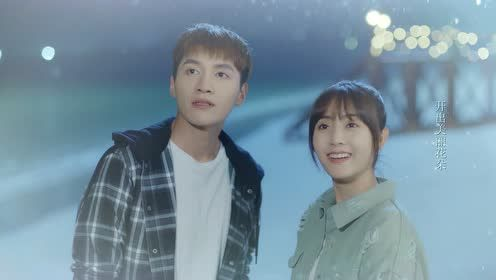 Ending Theme Song: A Secret Between You and Me|Forget You Remember Love