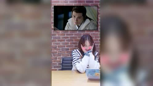 《枕上書》東鳳Reaction:鳳九醉酒妝
