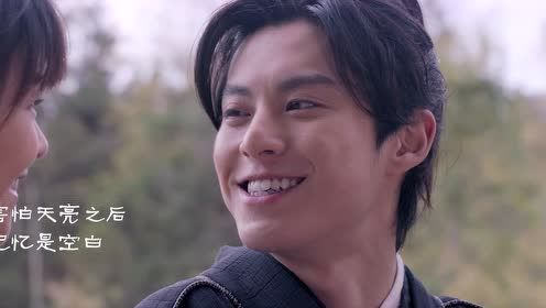 """Ending Theme Song: """"Do Not Aggrieved"""" by Dylan Wang and Irene Song 