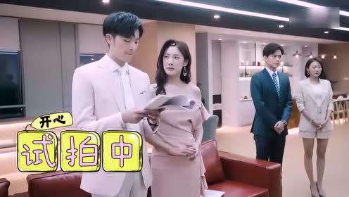 Behind the scenes: Couple ZhouMu official propaganda scene   Well Intended Love S2