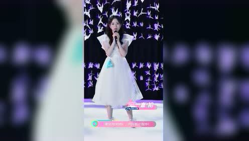 """Focus Cam(Chen Zhuoxuan Focus): """"That Girl Said to Me"""" 