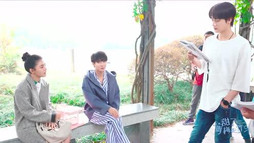 BTS: Ren Shihao and Xu Yating bring a cake to visit Zheng Fanxing | Sweet First Love