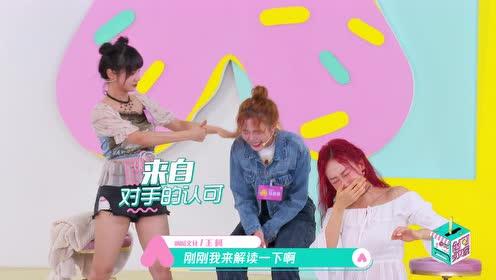EP27: Lin Junyi and Liu Nian play the Chinese Whispers game. Ma Sihui is so cute wearing the pig hood.