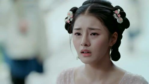 Highlight EP30 Ver.1 | The Legend of Jinyan