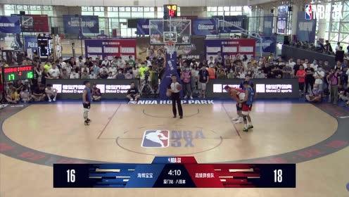 【回放】NBA3X三人篮球厦门站淘汰赛:海绵宝宝vs高矮胖瘦队