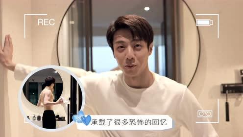 BTS: Gu Nanzhou's Bathroom Tour | Hello Mr. Gu