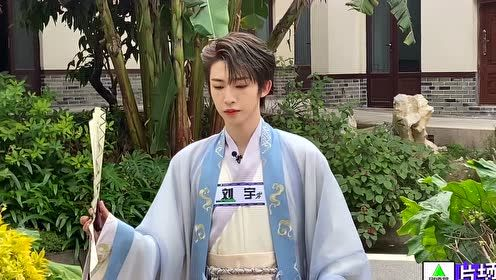 BTS: Trainees dress up in Han Chinese Clothing   CHUANG 2021