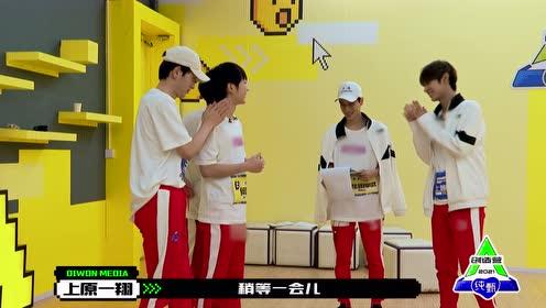 BTS: Patrick's cute reaction to Zhou Keyu's chinese class   CHUANG 2021