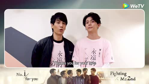 ID: Sam and Yu | Fighting Mr. 2nd