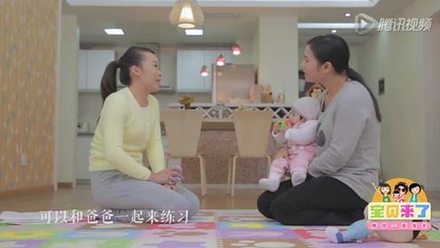 育婴师教你6个月以上宝宝的呼唤训练