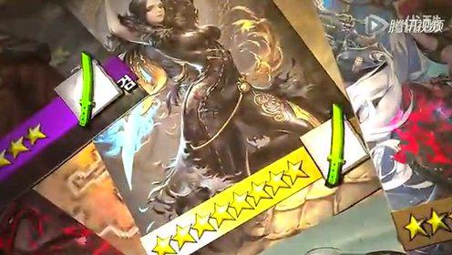 《剑灵》手游版高清视频 战斗吧剑灵