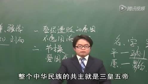 高中語文必修二5 離騷(屈原)