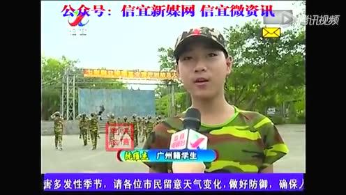 军事夏令营让学生暑期体验军营生活