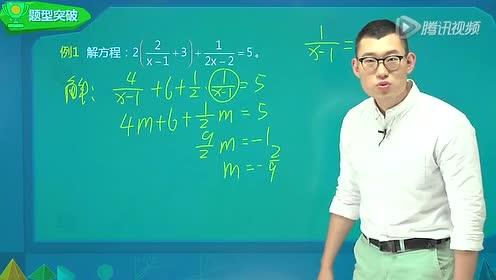 傲德 数学中考精讲视频