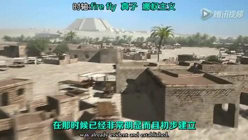 【世纪难题详解】埃及金字塔究竟是如何建造的 @柚子木字幕组