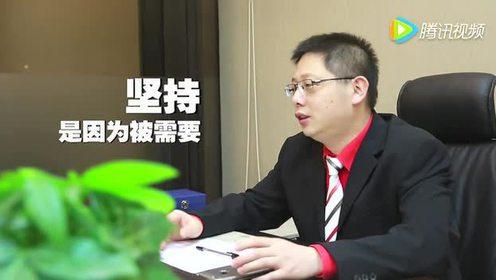 单仁资讯集团十周年庆典特辑之轩鹏
