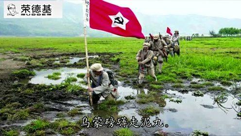 S版五年级语文上册11 七律 长征(毛泽东)