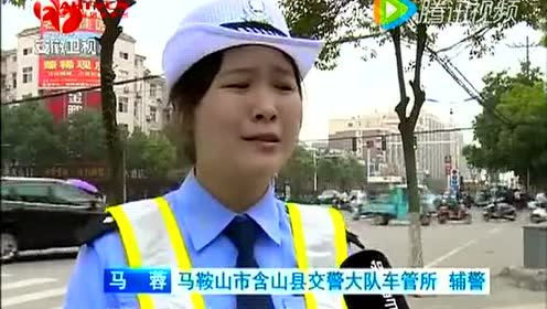 含山姑娘马蓉爱心助老人事迹上安徽电视台啦