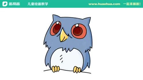 怎么画简笔画猫头鹰