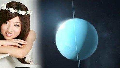 天王星逆行,对12星座下半年的影响
