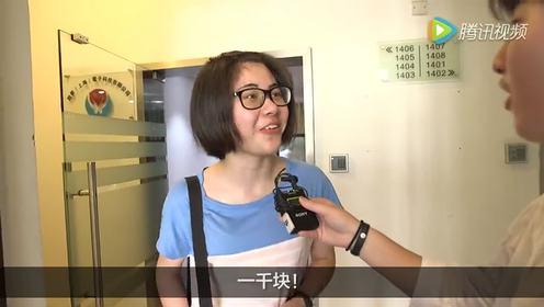准妈妈福原爱组队万代南梦宫上海,还有这种操作?-C3动漫网