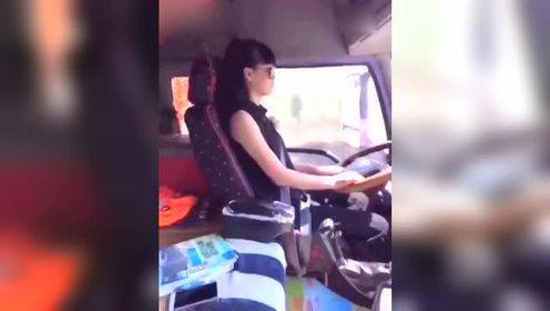 开大车的女司机,技术一流