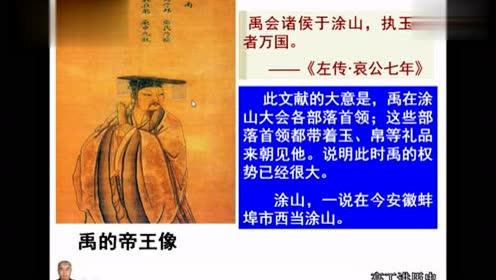 七年级历史上册第二单元第4课 早期国家的产生和发展
