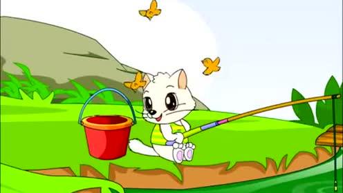 小故事-学前幼儿教育flash动画_小猫钓鱼