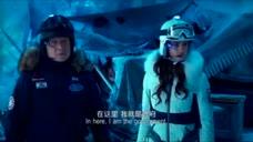 成龙电影《功夫瑜伽》精彩片段 这个冰窟窿我给打满分!