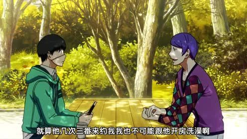 【番剧】东京食尸鬼第一季
