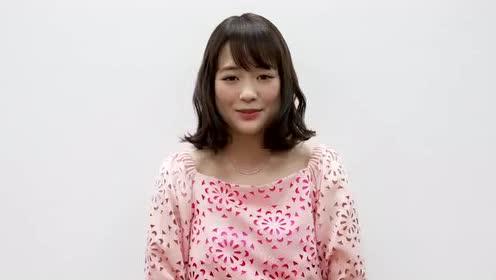 櫻子 大原