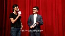 王思聪 出席徐静蕾新片《绑架者》点映会 现在很热闹哦