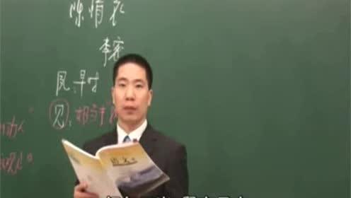 高中語文必修五7 陳情表(李密)