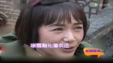 """《花儿与远方》拍摄花絮 蒋雯丽、王志飞""""意外之吻""""后捂嘴笑场"""