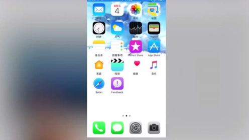 """苹果手机相册不能加密?1分钟教你隐藏""""不可描述""""的照片"""