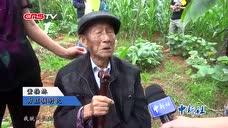 赞!云南:一家三代怒江边守护远征军英灵70载
