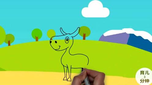 手绘简笔画,骑着小毛驴去赶集,听儿歌学画画!