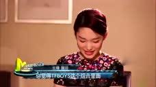 《龙珠传奇》精彩花絮:杨紫侍寝皇上秦俊杰好看